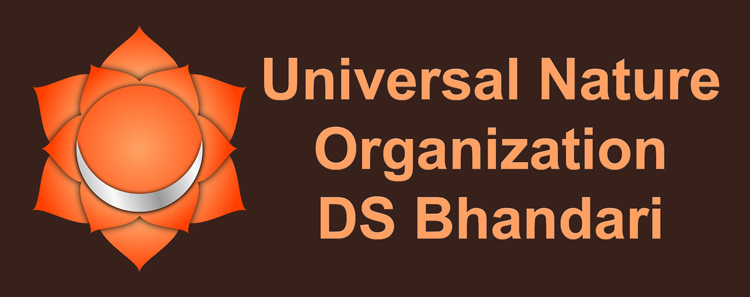 Shiv Aghori Shakti DS Bhandari - Universal Nature Organization